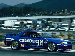 Any excuse to feature a Calsonic R32...